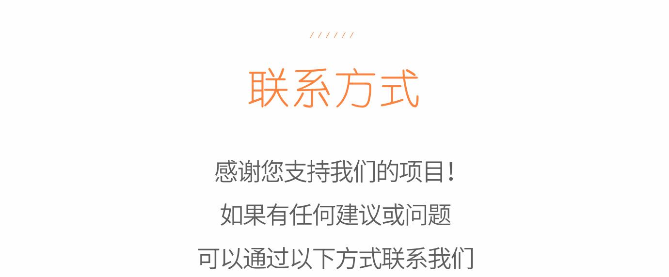 琉璃苣蜂蜜_38.jpg
