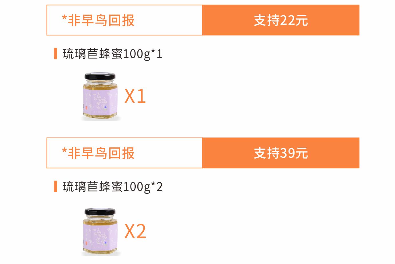 琉璃苣蜂蜜_35.jpg