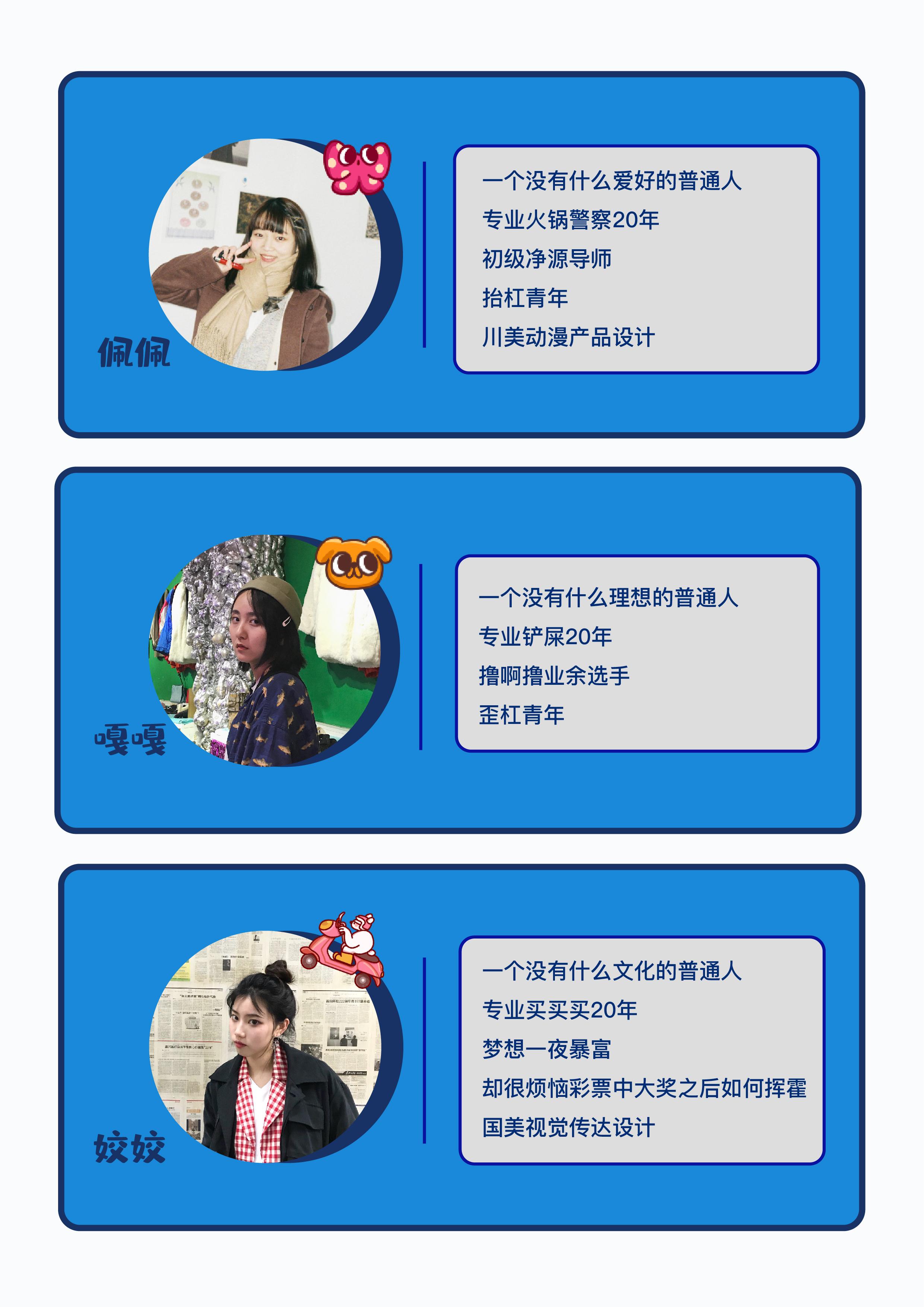 WeChat Image_20190814094556.jpg