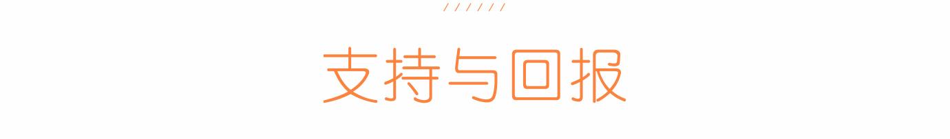琉璃苣蜂蜜_32.jpg
