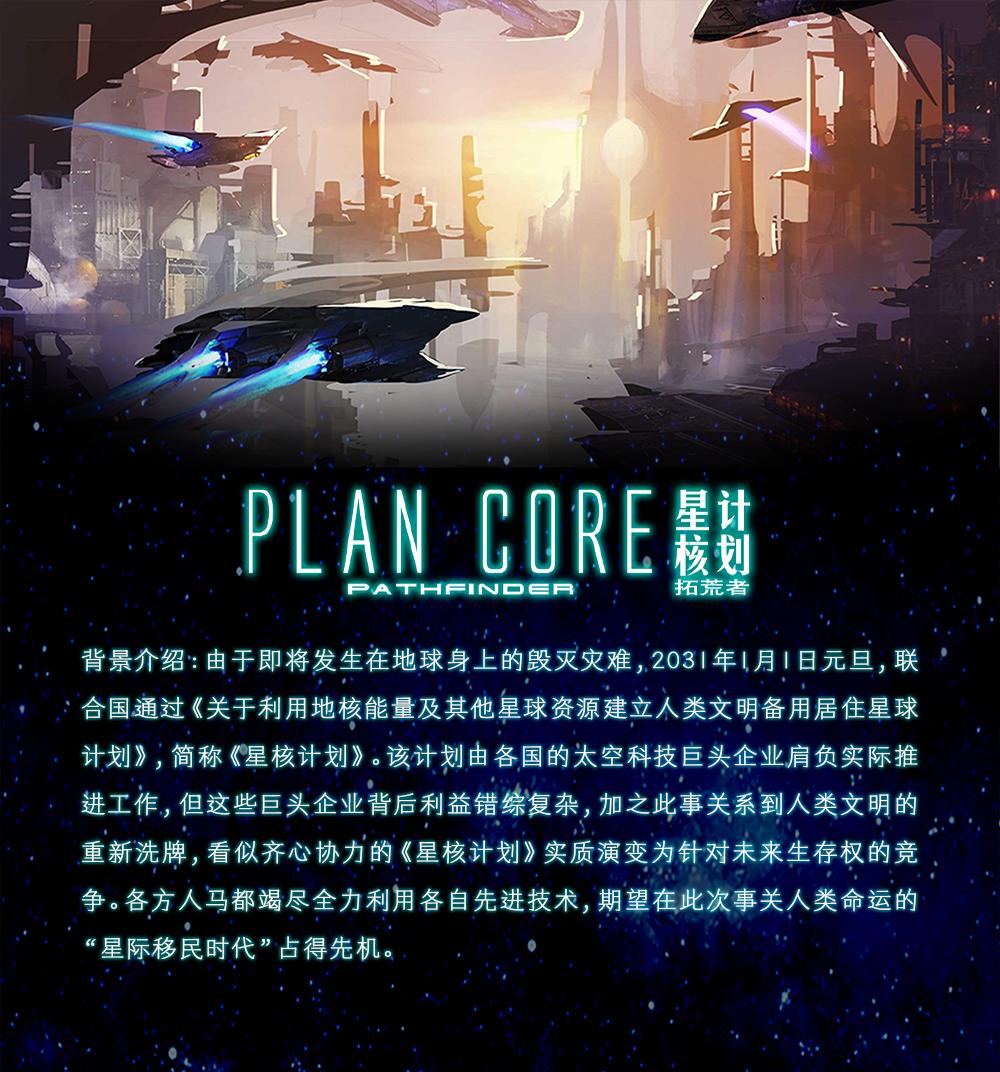 背景介绍2.png