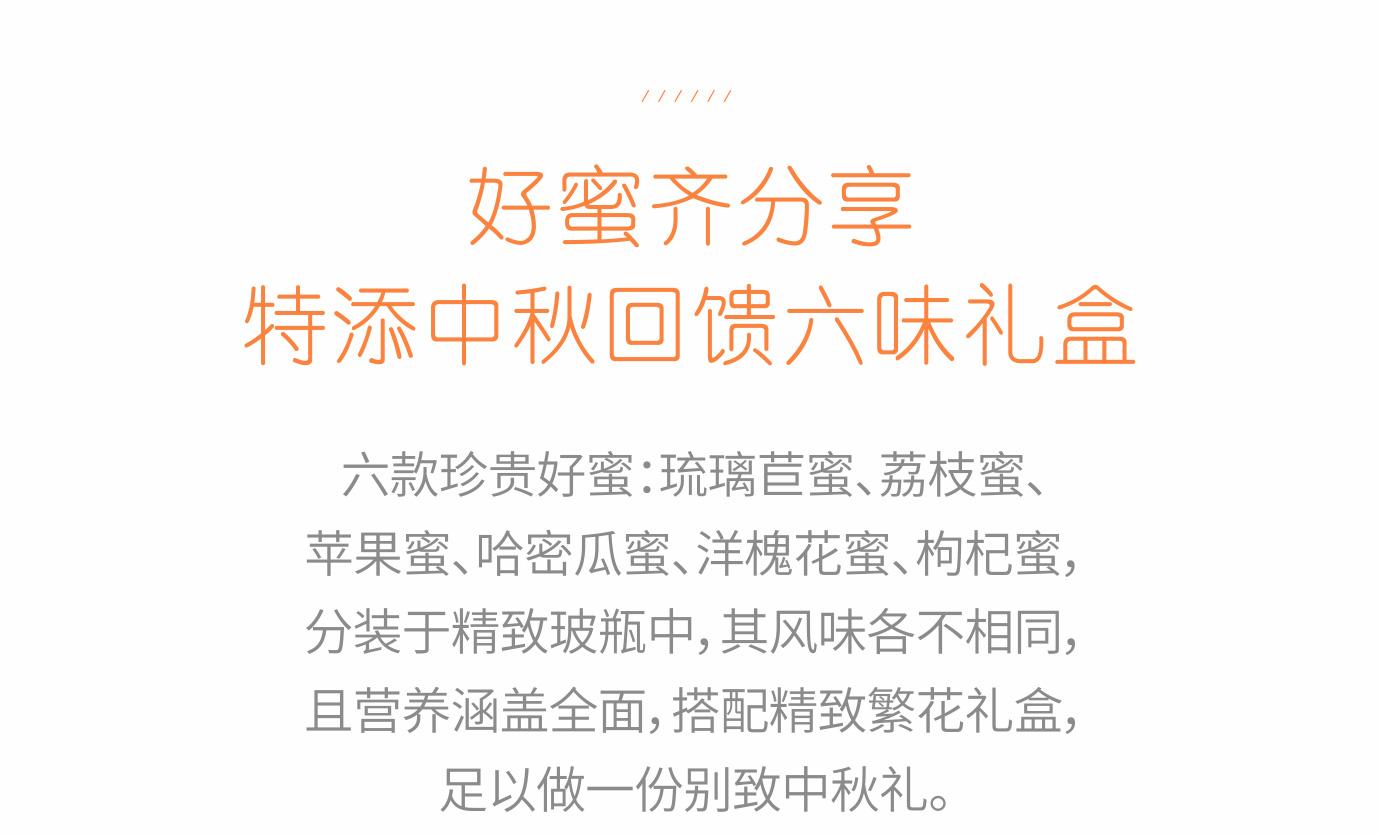 琉璃苣蜂蜜_27.jpg