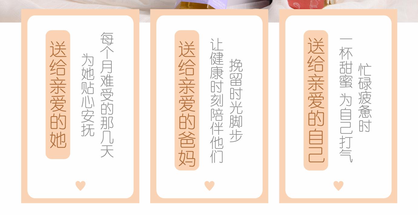 琉璃苣蜂蜜_29.jpg