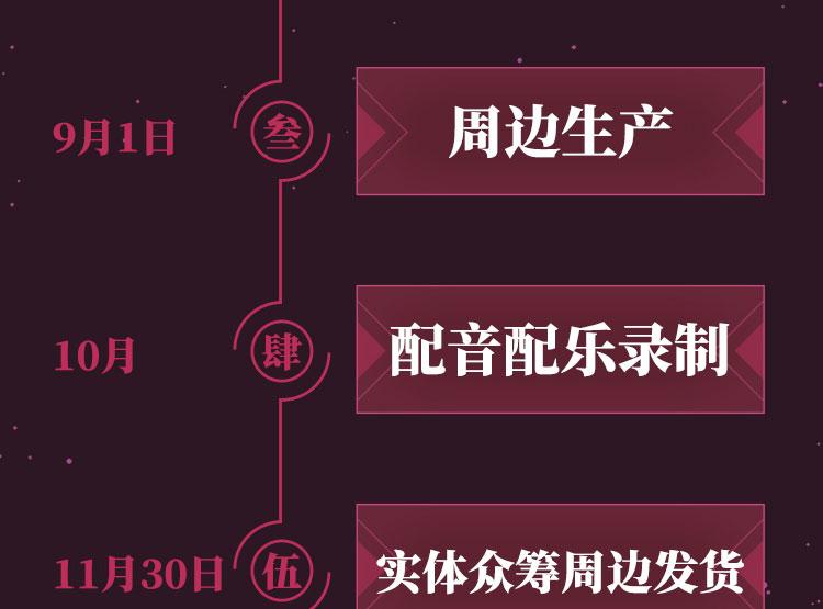 0000000-2_37副本.jpg
