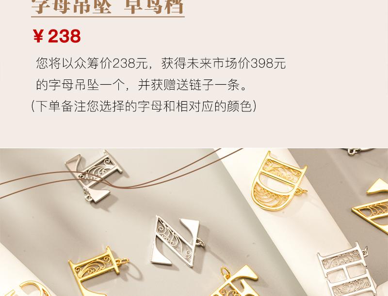 05.-预售与回报_02.jpg