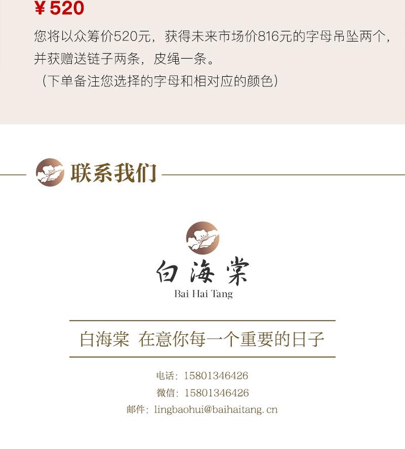 05.-预售与回报_06.jpg