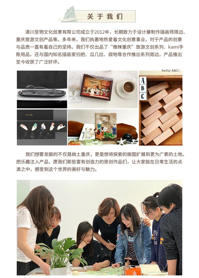 音乐盒长图第一部分_02.jpg