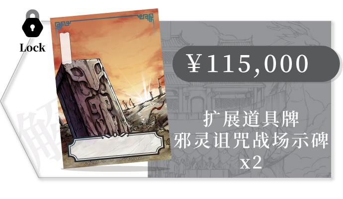 190821预售未解锁V2-13.jpg