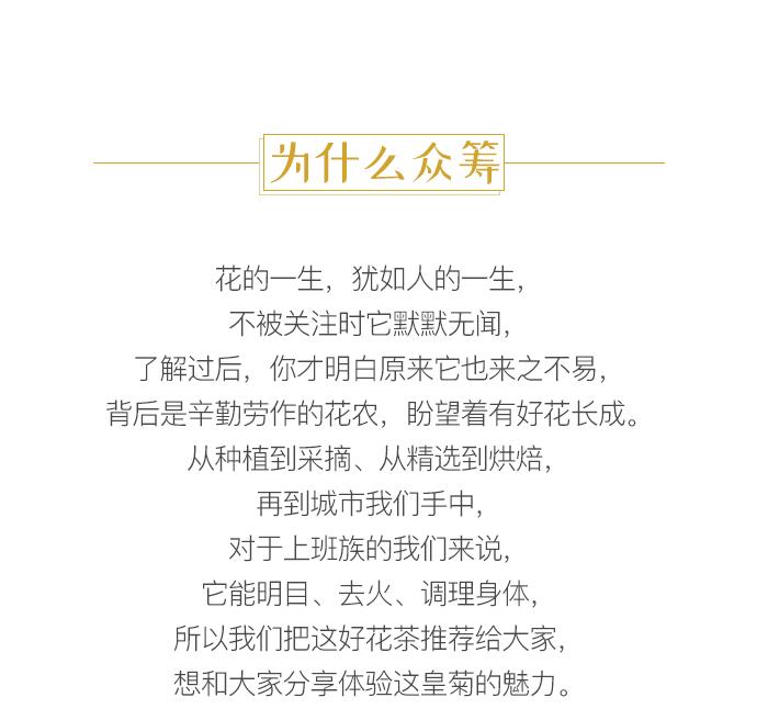 皇菊_10.jpg