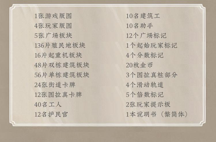 图拉真广场(众筹)_12.jpg