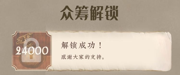 图拉真广场(解锁)_03.jpg
