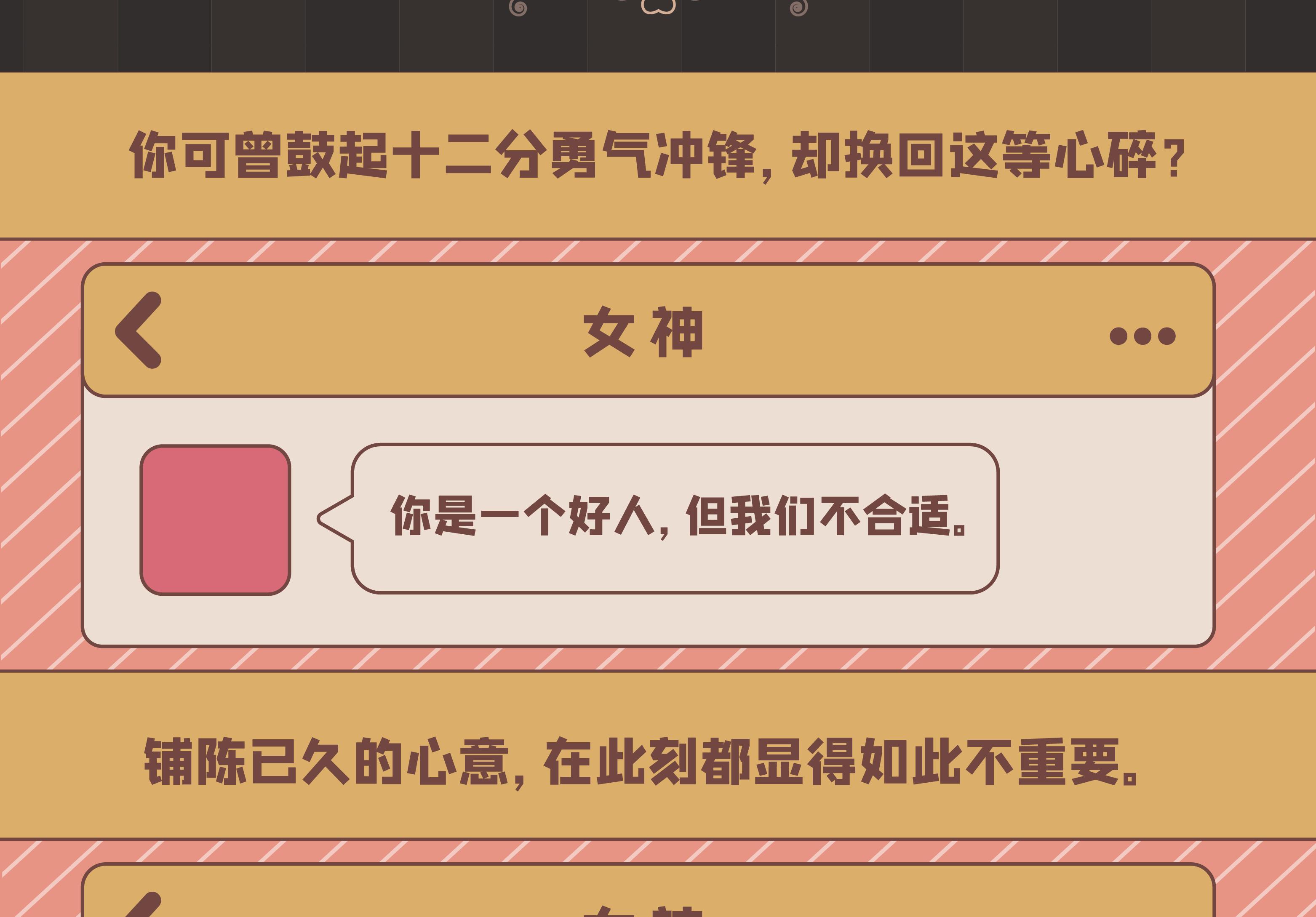 20190904-众筹封面-详情_画板-1_02.jpg