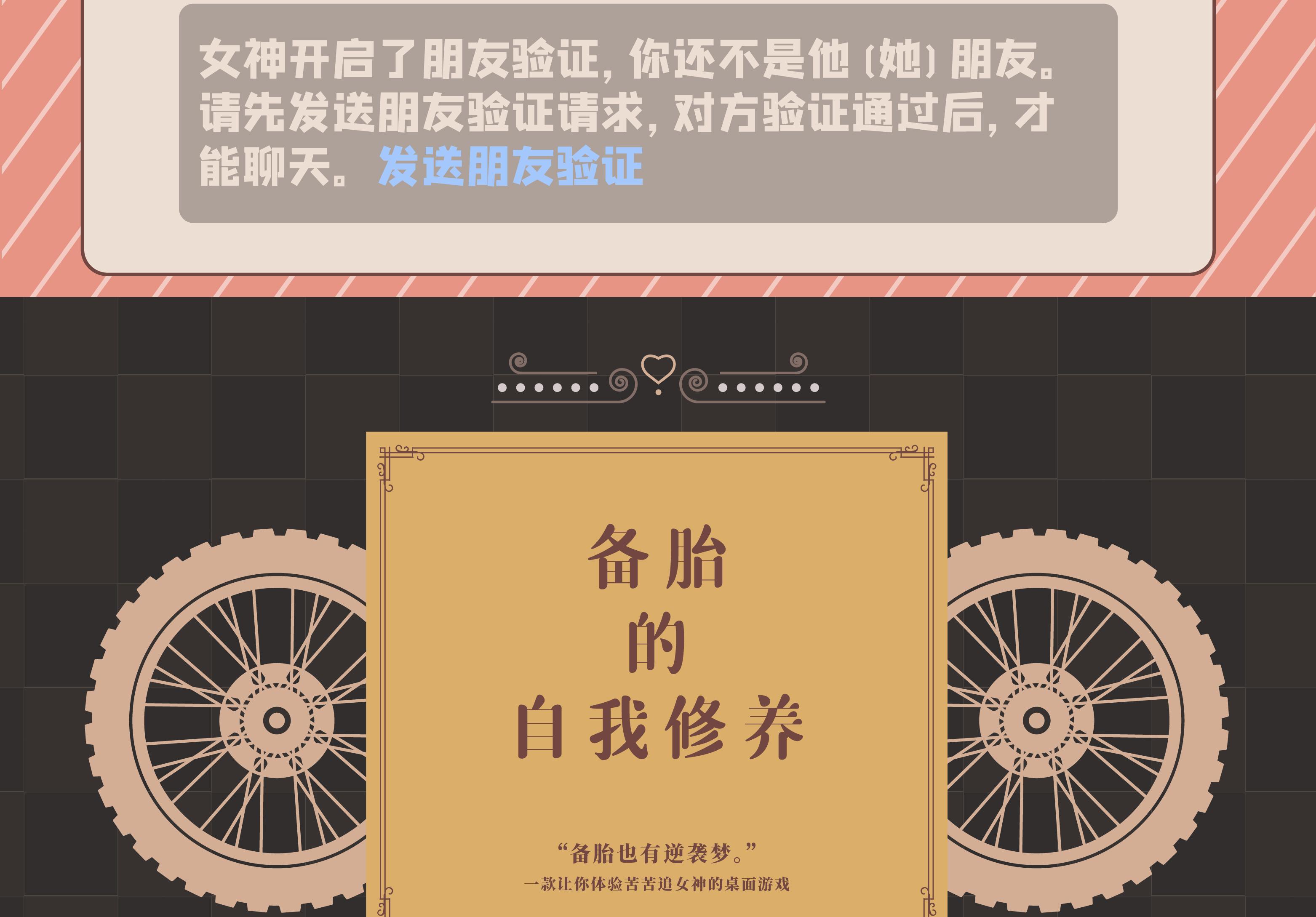 20190904-众筹封面-详情_画板-1_04.jpg