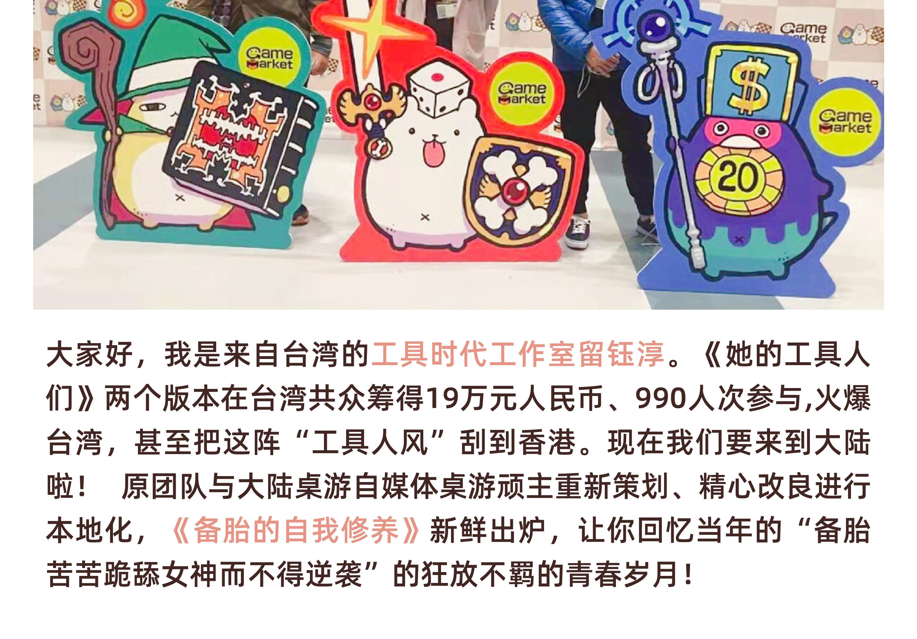20190904-众筹封面-详情_画板-1_07.jpg