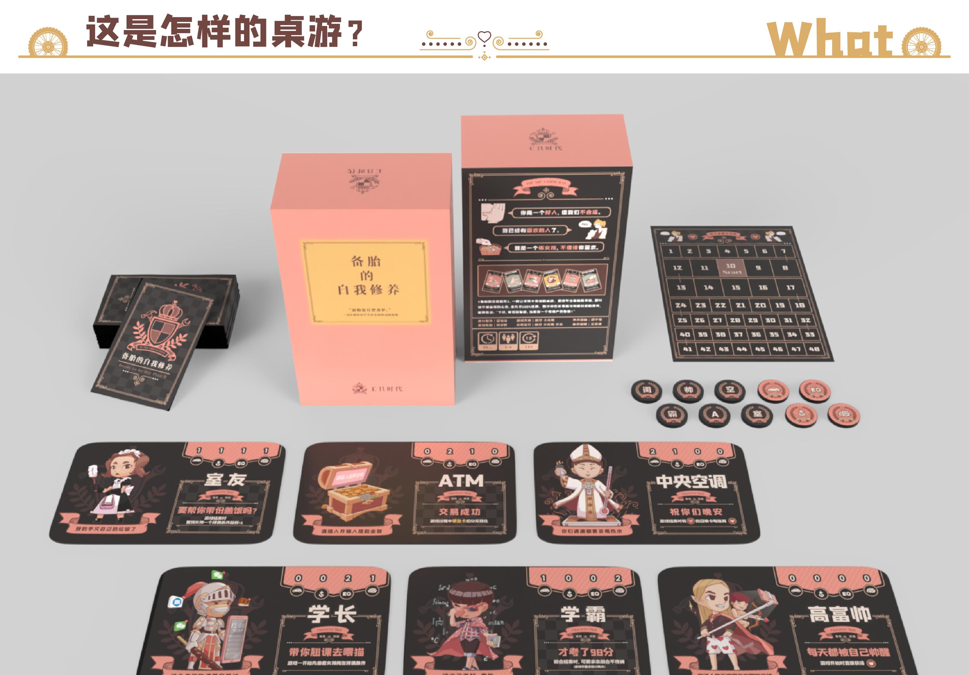 20190904-众筹封面-详情_画板-1_09.jpg