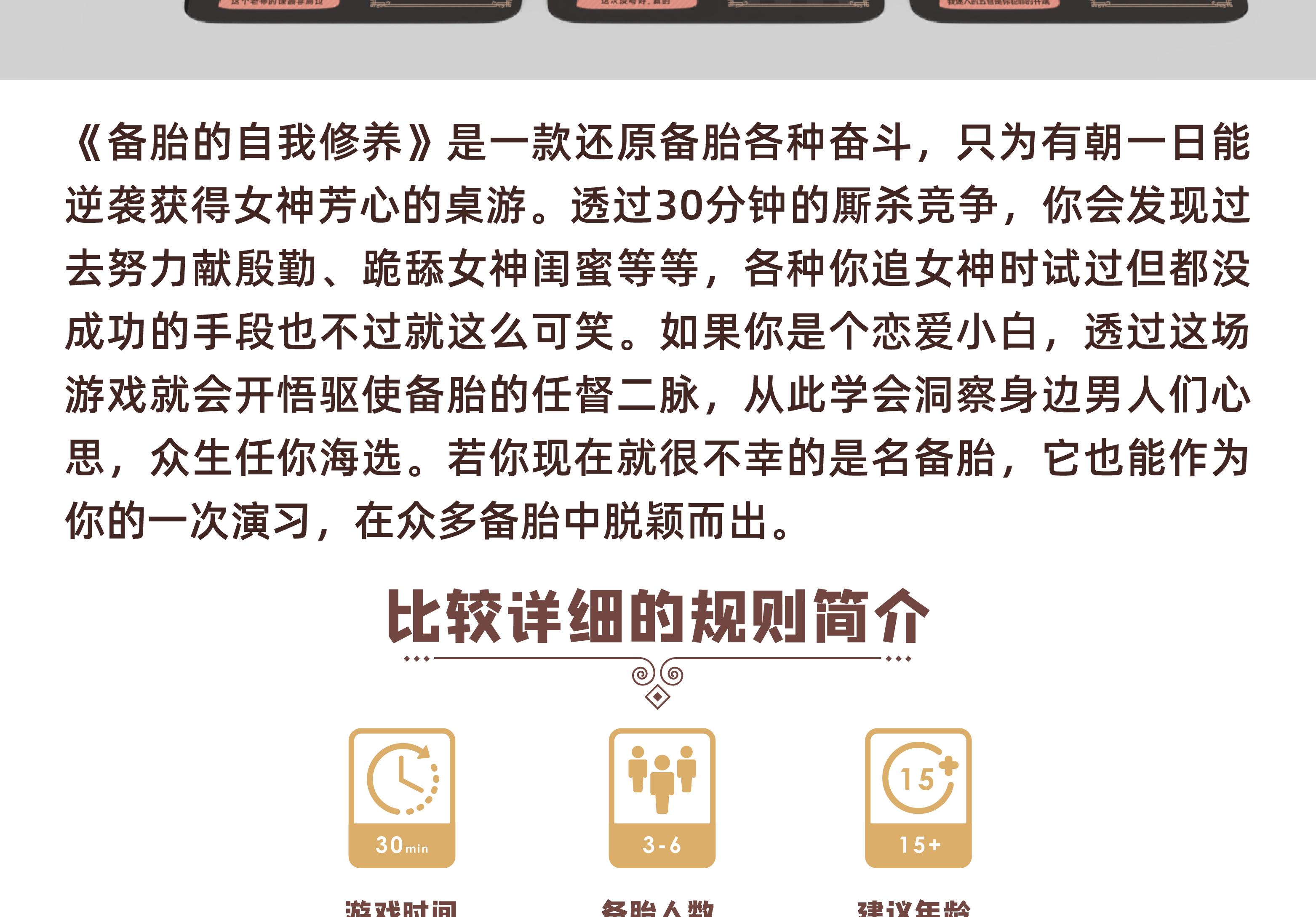 20190904-众筹封面-详情_画板-1_10.jpg