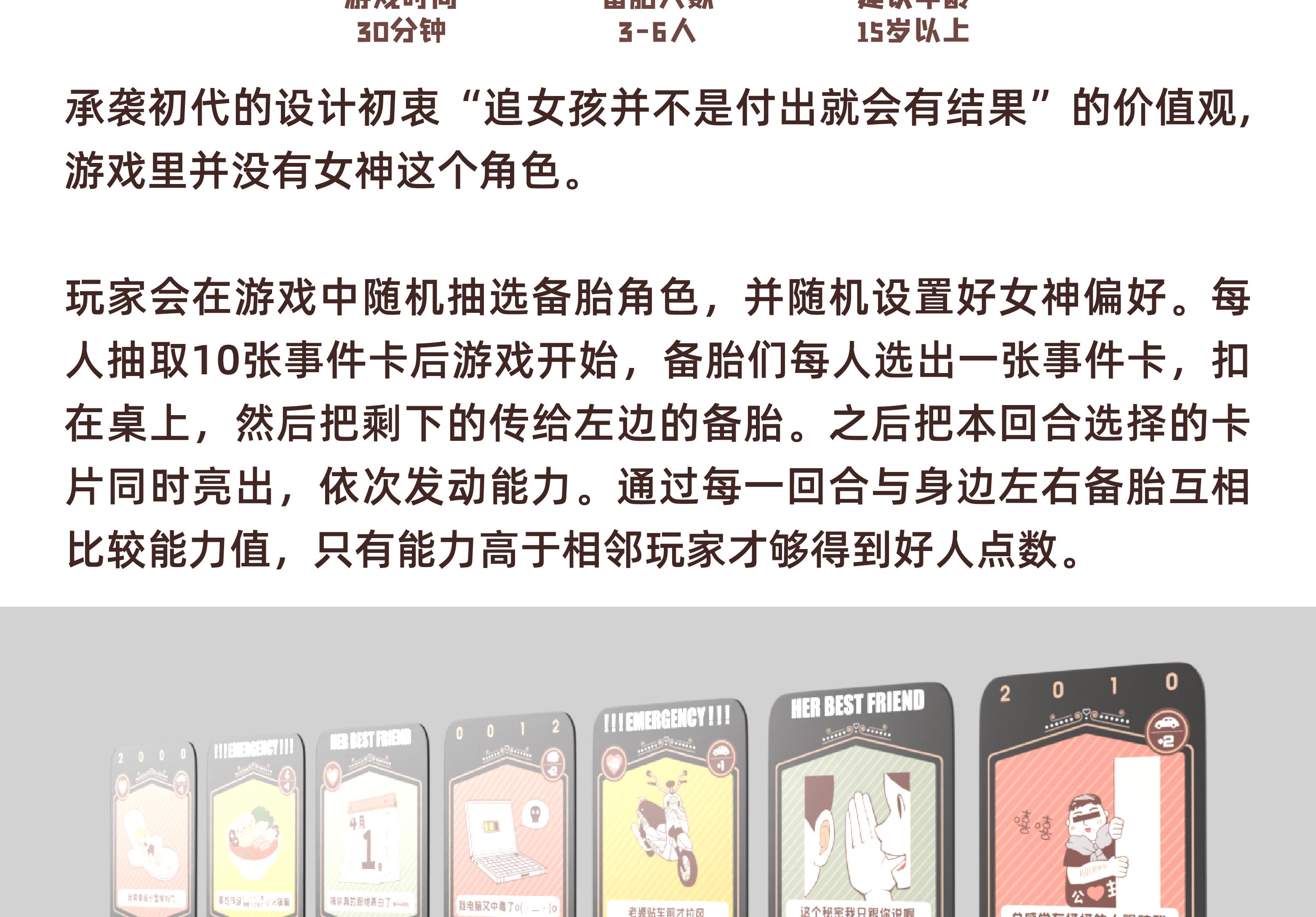20190904-众筹封面-详情_画板-1_11.jpg
