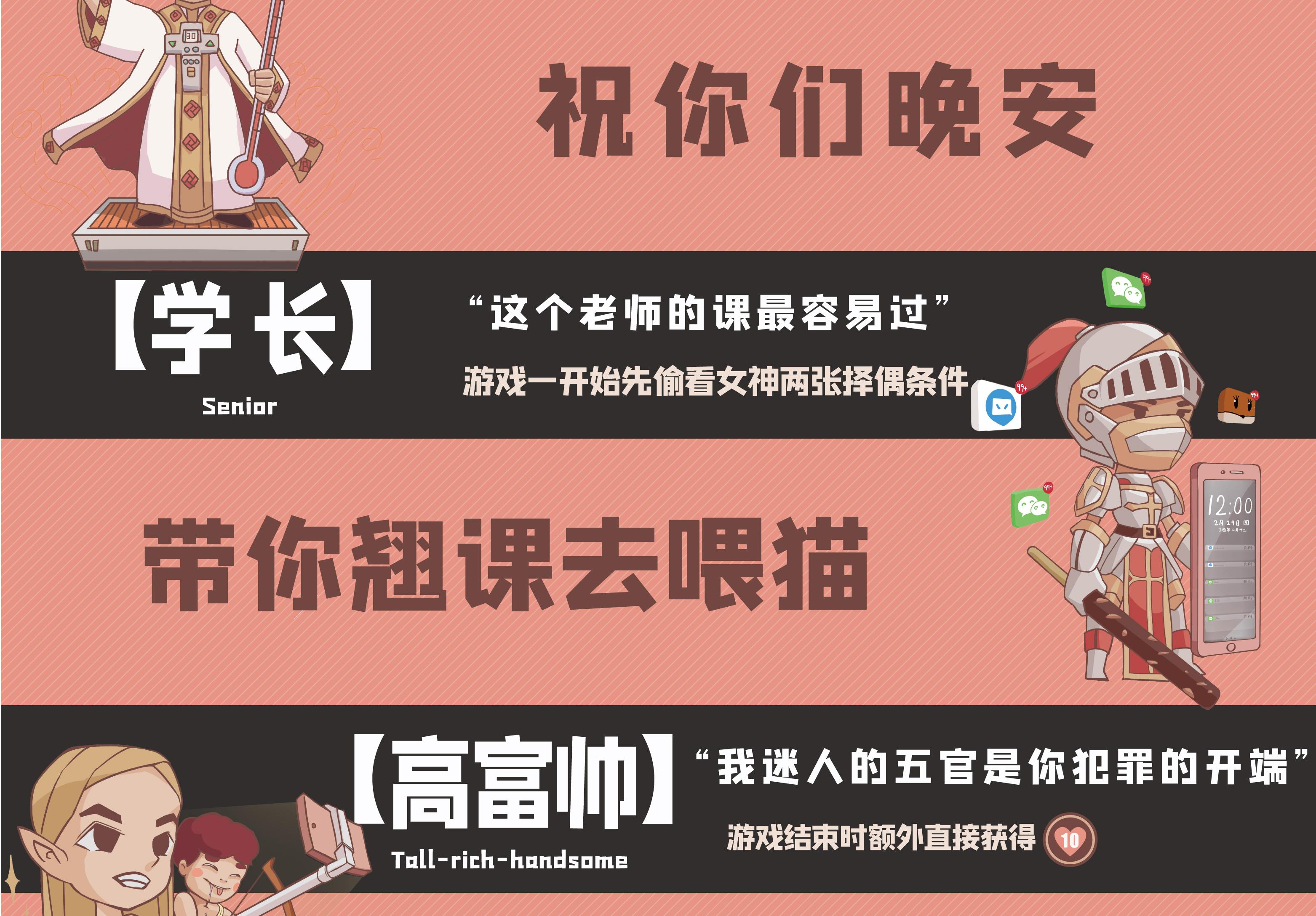20190904-众筹封面-详情_画板-1_13.jpg