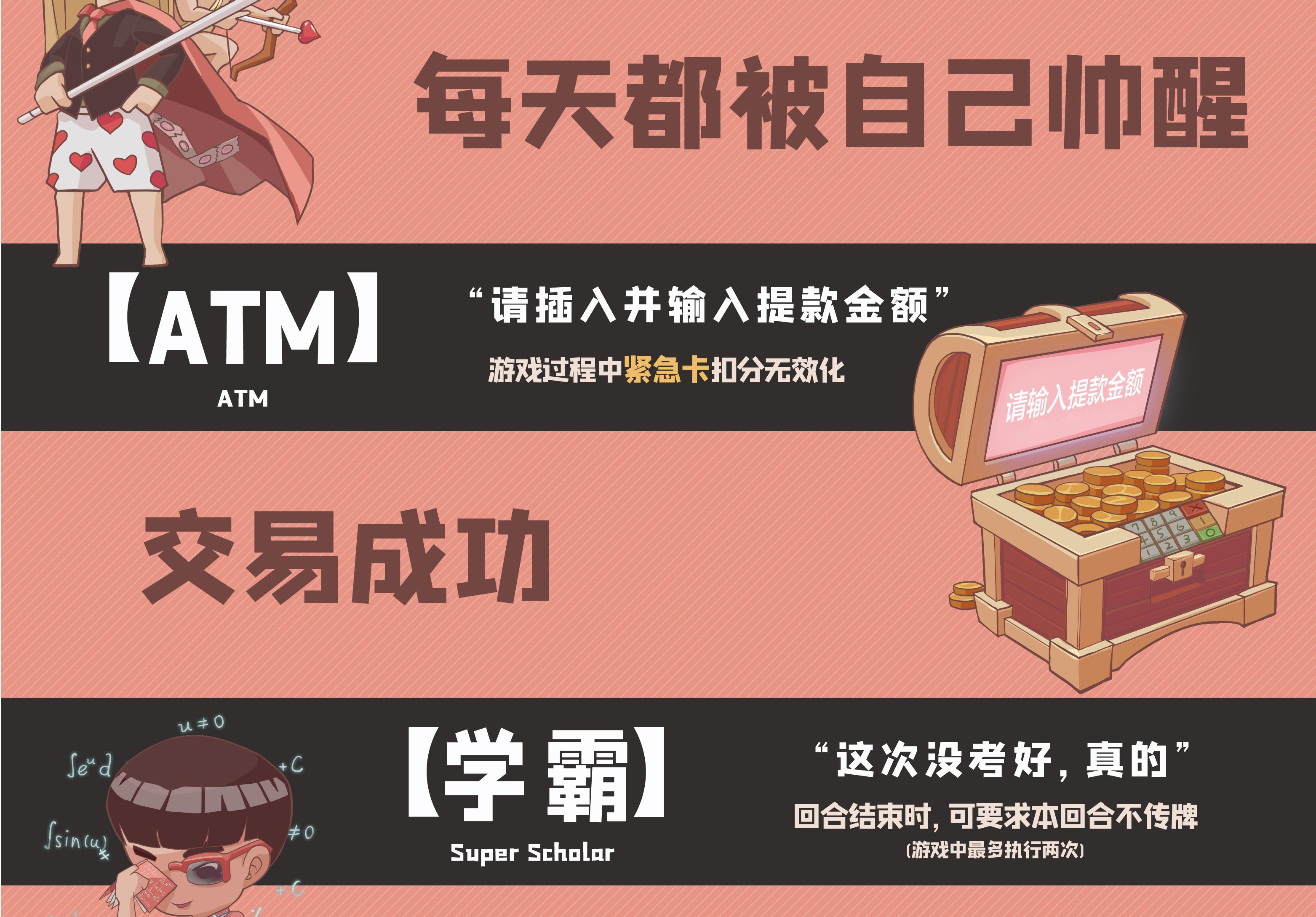 20190904-众筹封面-详情_画板-1_14.jpg