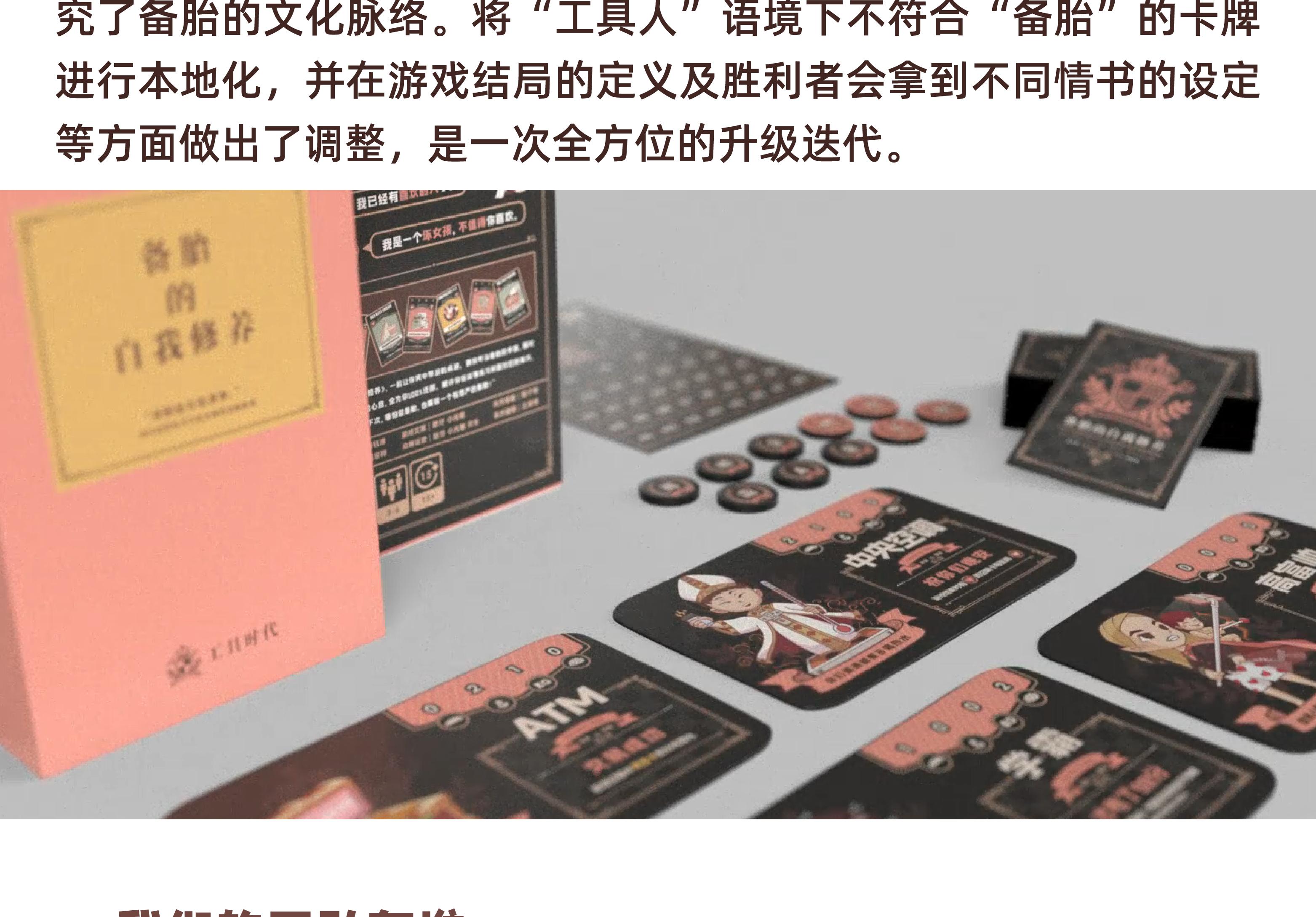 20190904-众筹封面-详情_画板-1_18.jpg