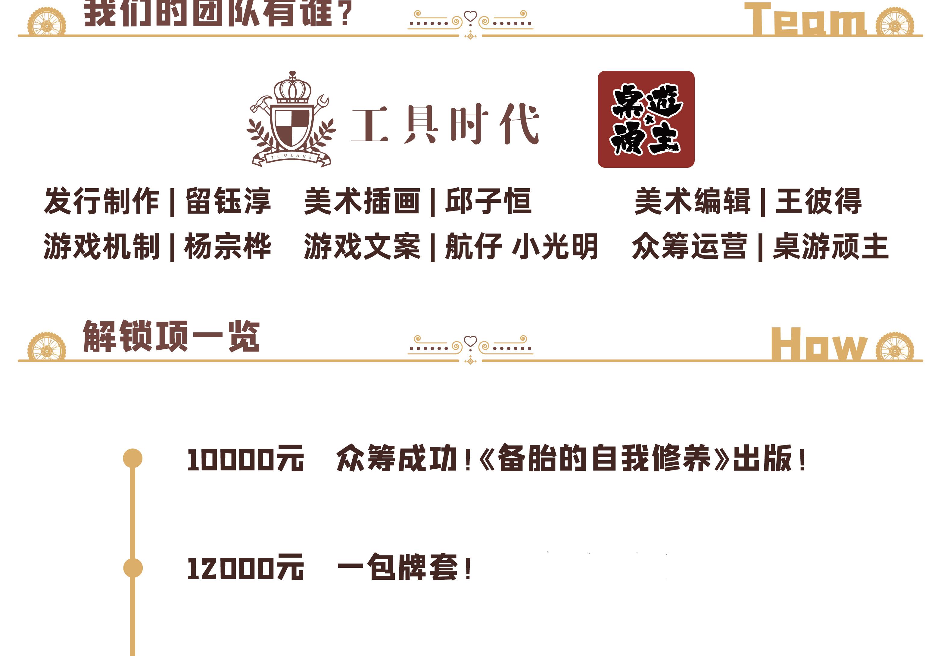 20190904-众筹封面-详情_画板-1_19.jpg