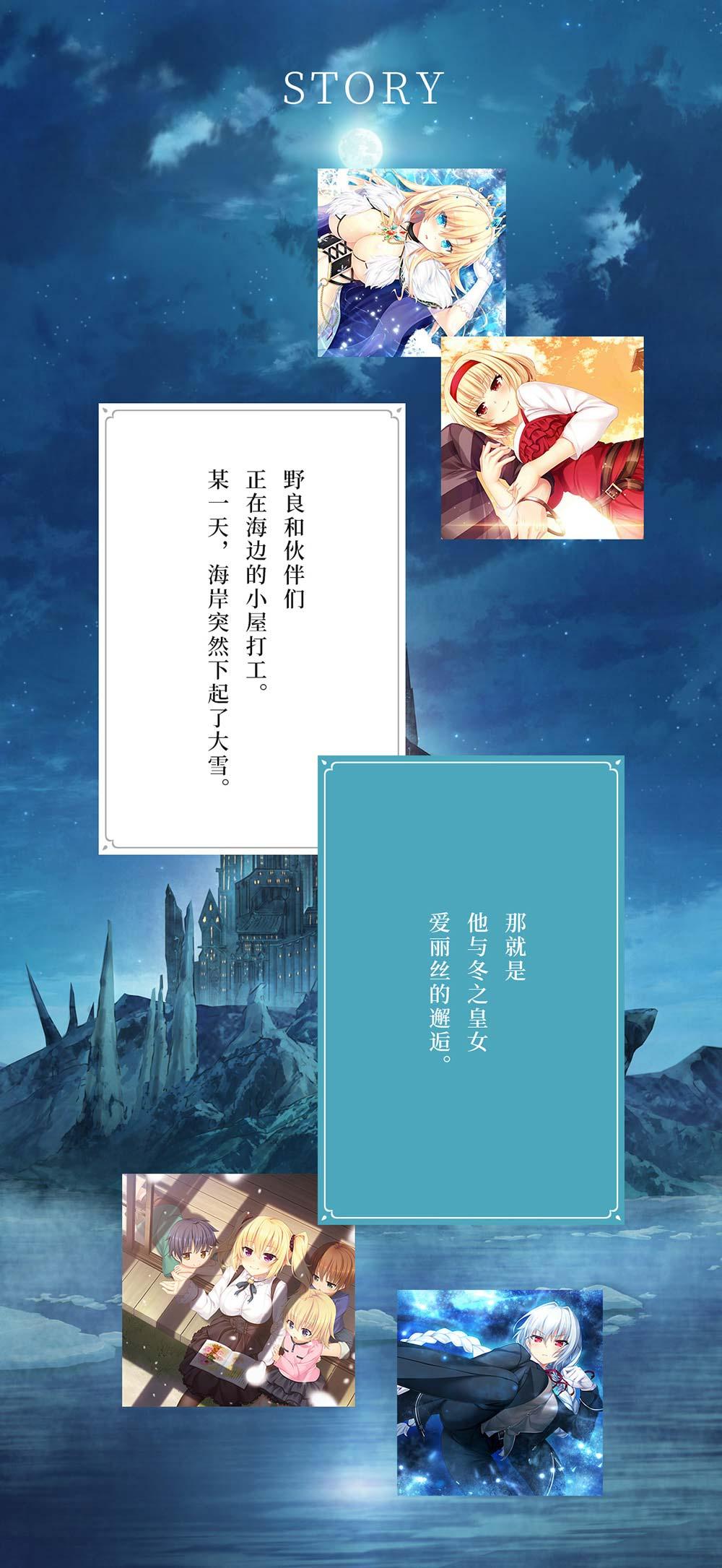 故事介绍-2.jpg