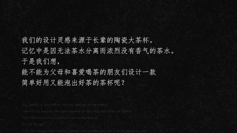 20190826眾籌詳情-恢复的_05.jpg
