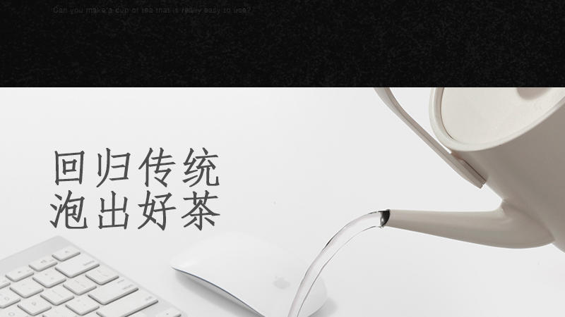 20190826眾籌詳情-恢复的_06.jpg