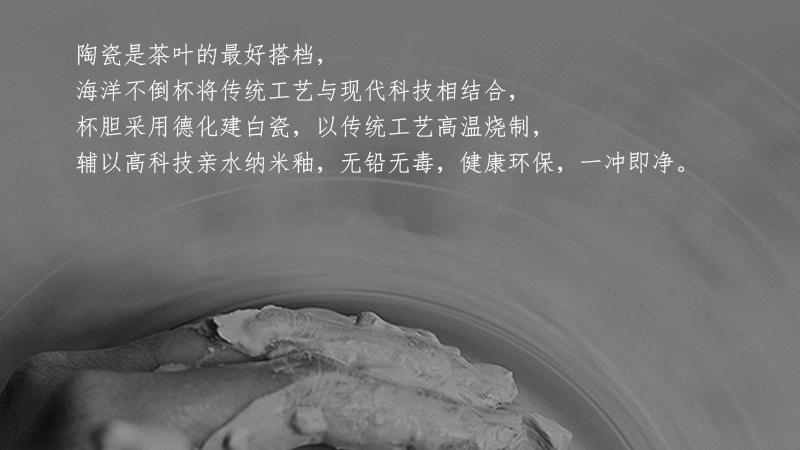 20190826眾籌詳情-恢复的_09.jpg