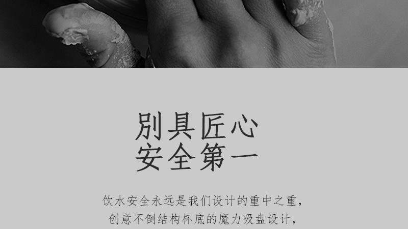 20190826眾籌詳情-恢复的_11.jpg