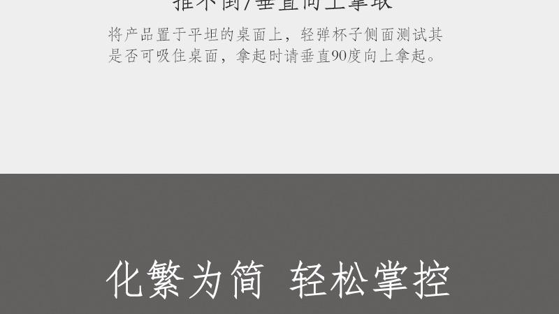 20190826眾籌詳情-恢复的_16.jpg