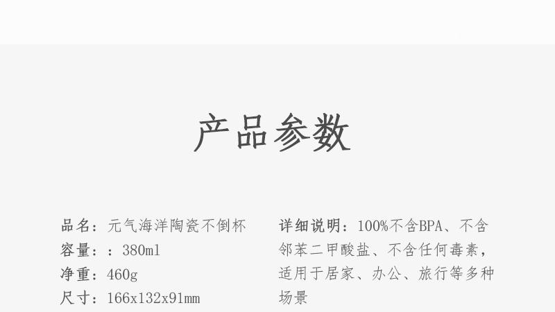 20190826眾籌詳情-恢复的_33.jpg