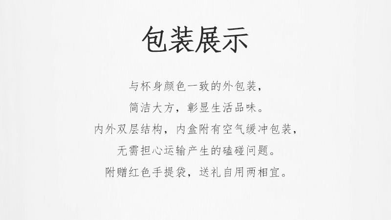 20190826眾籌詳情-恢复的_27.jpg