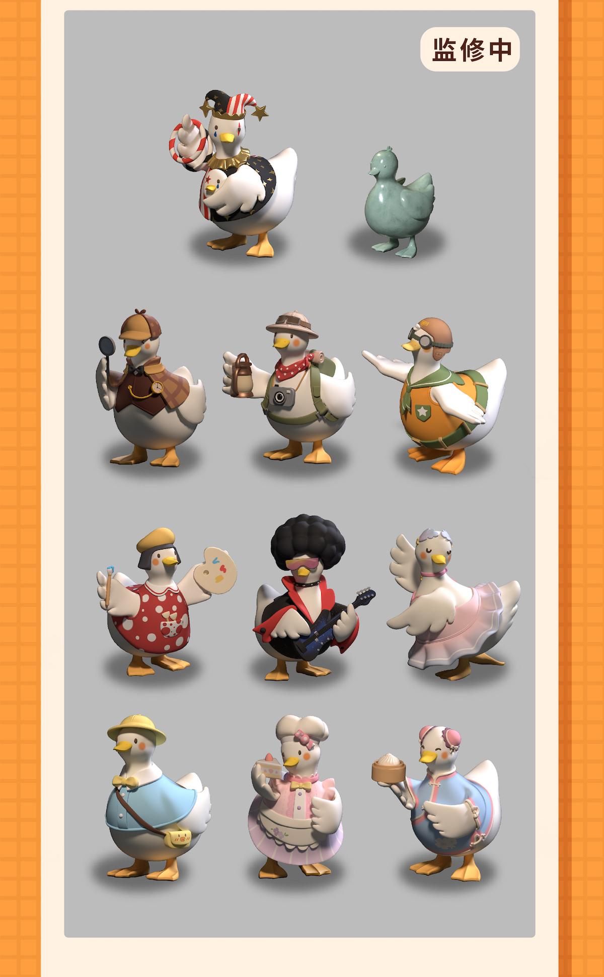 鸭子预售2-09.jpg