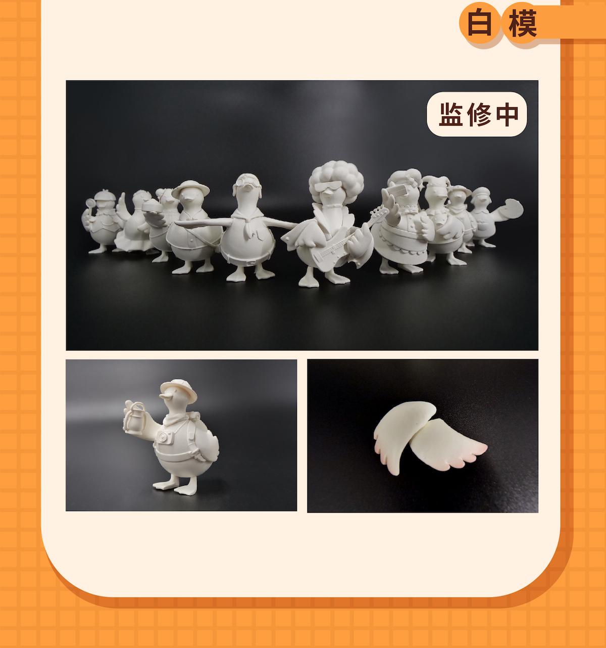 鸭子预售2-10.jpg