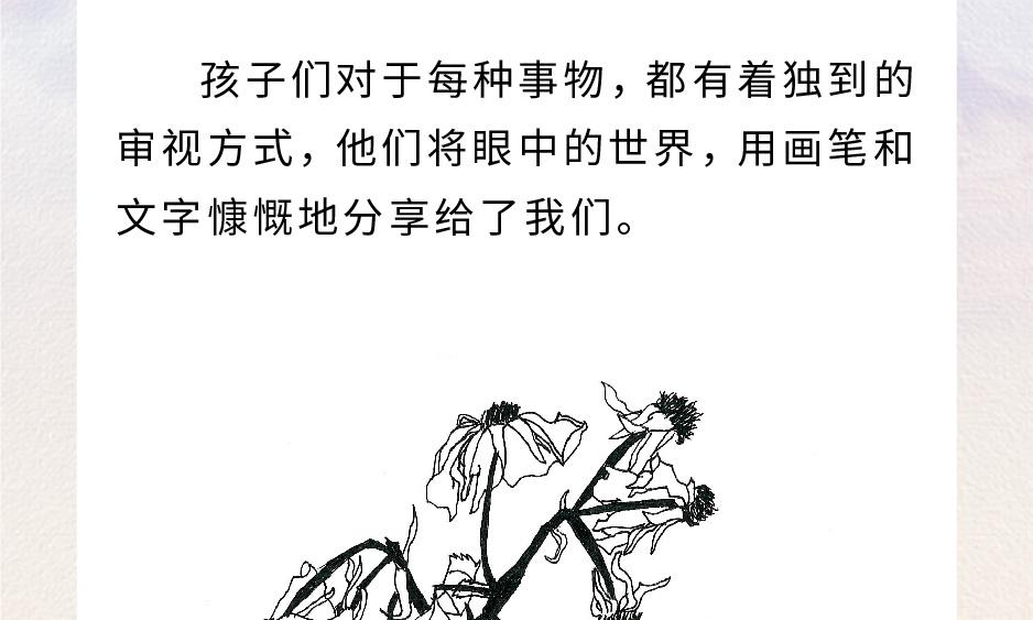 儿童书长图-11.jpg
