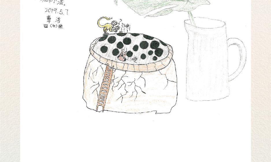 儿童书长图-21.jpg