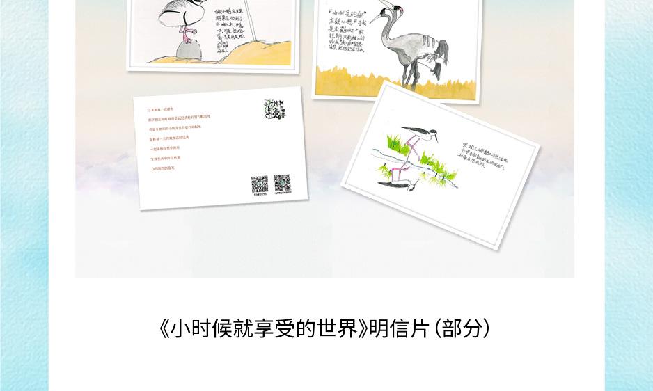 儿童书长图-24.jpg