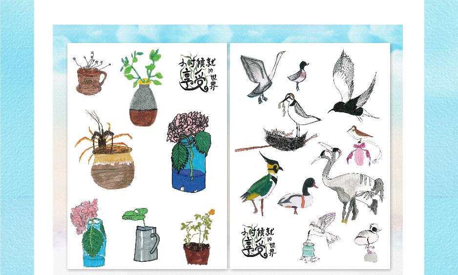 儿童书长图-25.jpg