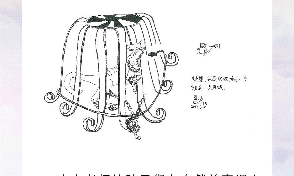 儿童书长图-31.jpg