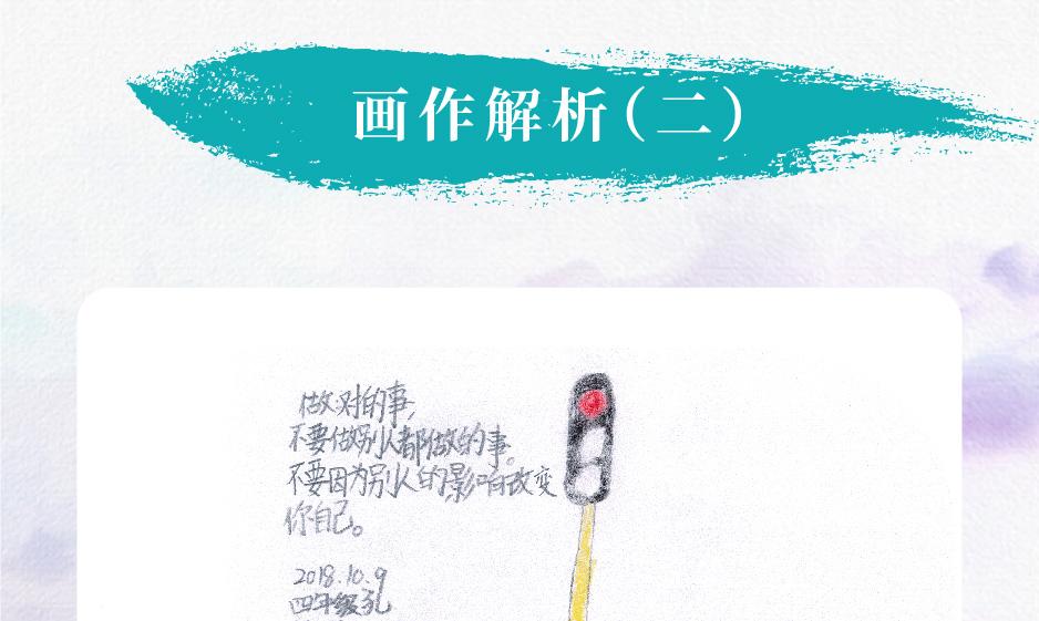 儿童书长图-34.jpg