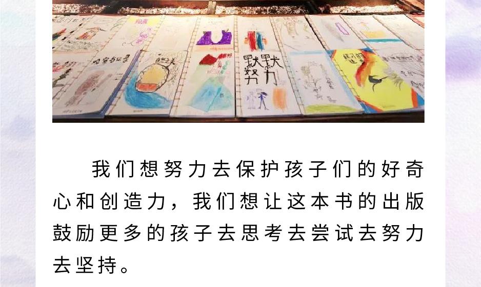 儿童书长图-50.jpg