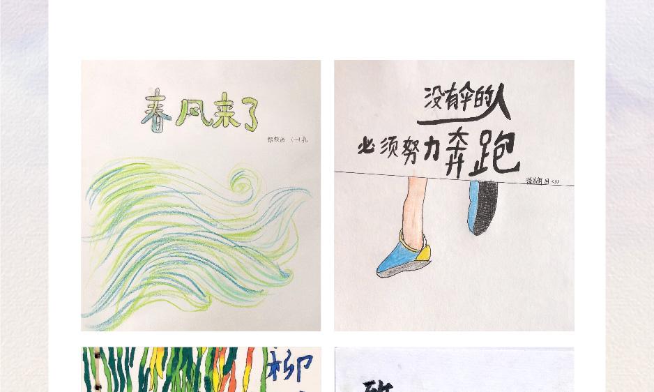 儿童书长图-51.jpg