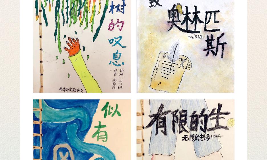 儿童书长图-52.jpg