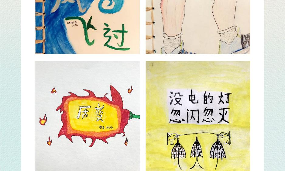 儿童书长图-53.jpg