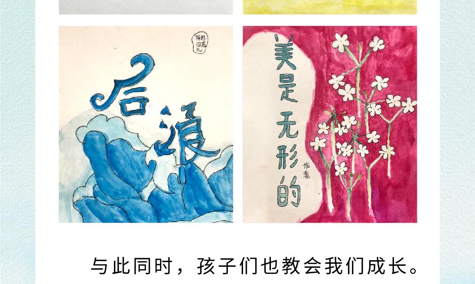 儿童书长图-54.jpg