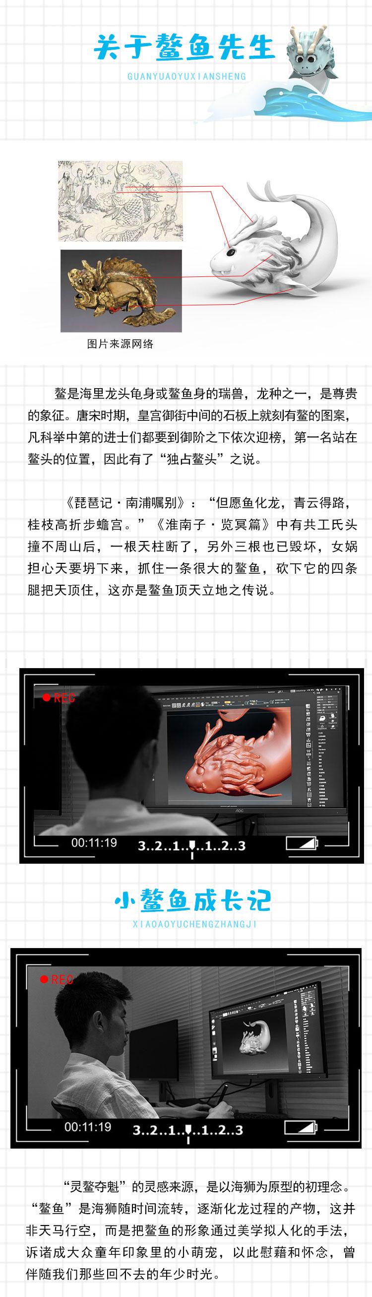 文档-2_02.jpg