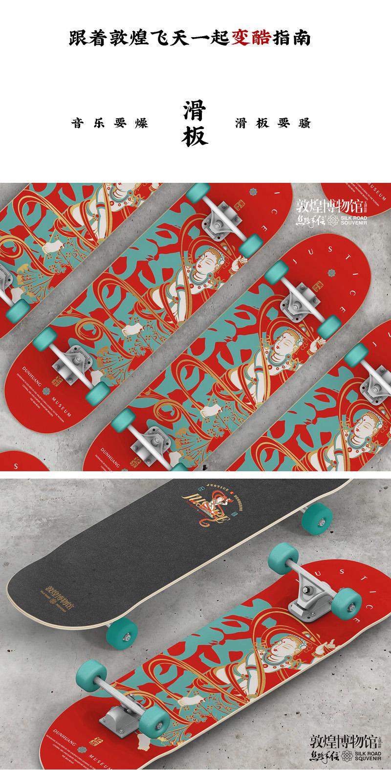 滑板 - 新01.jpg
