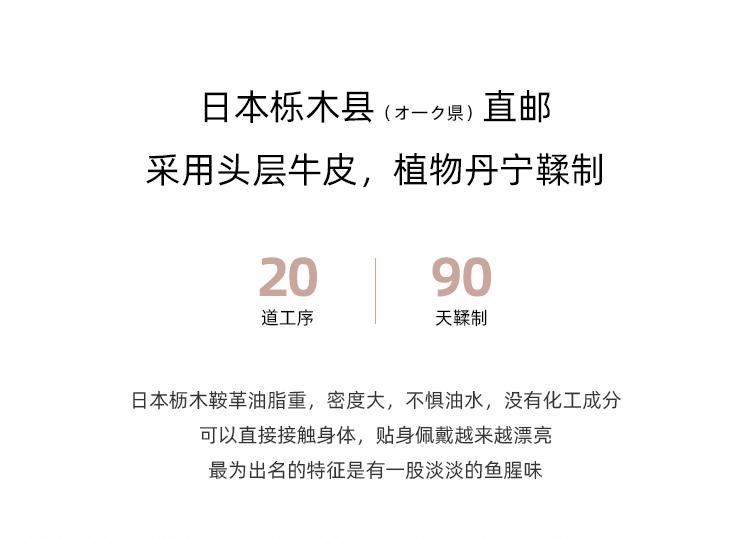 栎木鞍革手环(改)_04.jpg