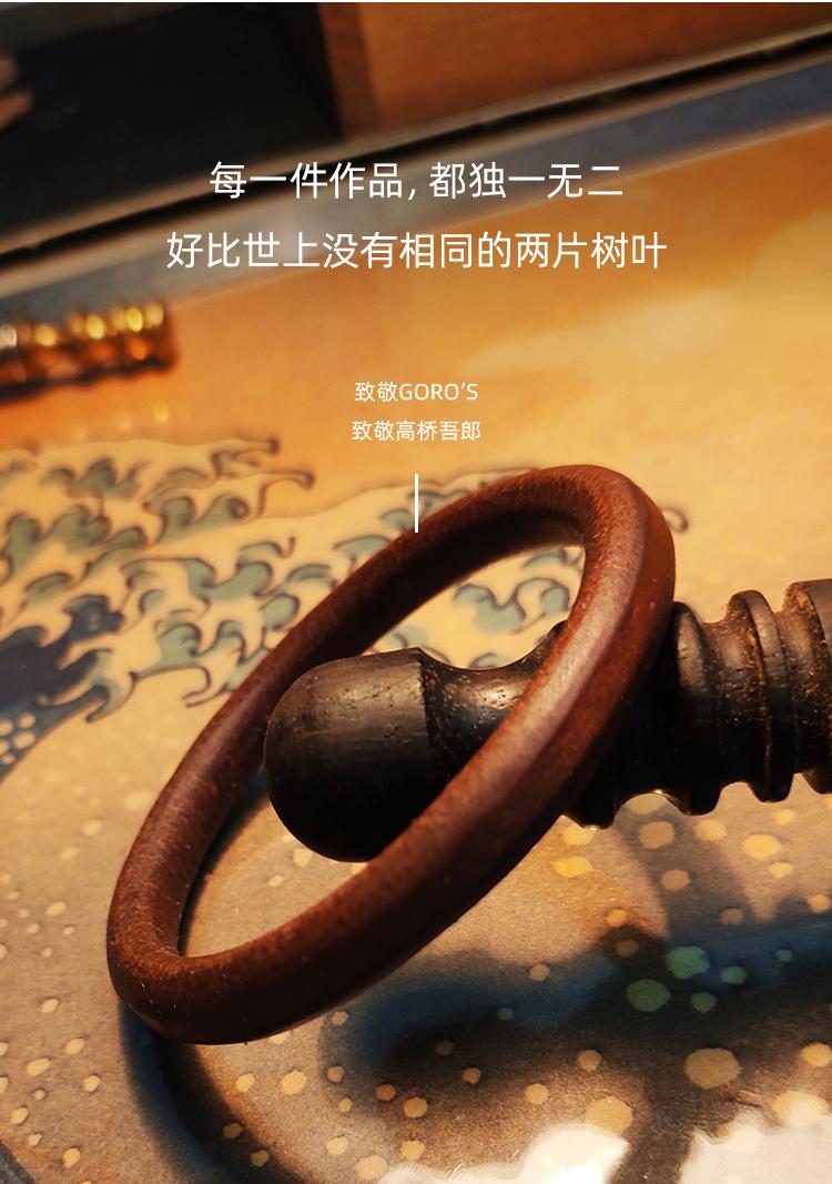 栎木鞍革手环(改)_08.jpg